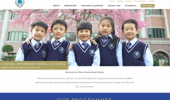 I-Shou International School
