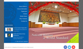 Queen Sirikit National Convention Center